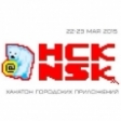 Хакатон Нск: городские приложения