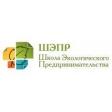 Лого Школы экопредпринимательства, Байкальск